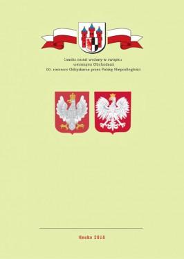 100 lat niepodległości. Ilustrowana kronika historii Polski. strona 2